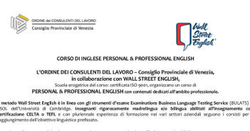 modulo-adesione-corso-wall-street-english